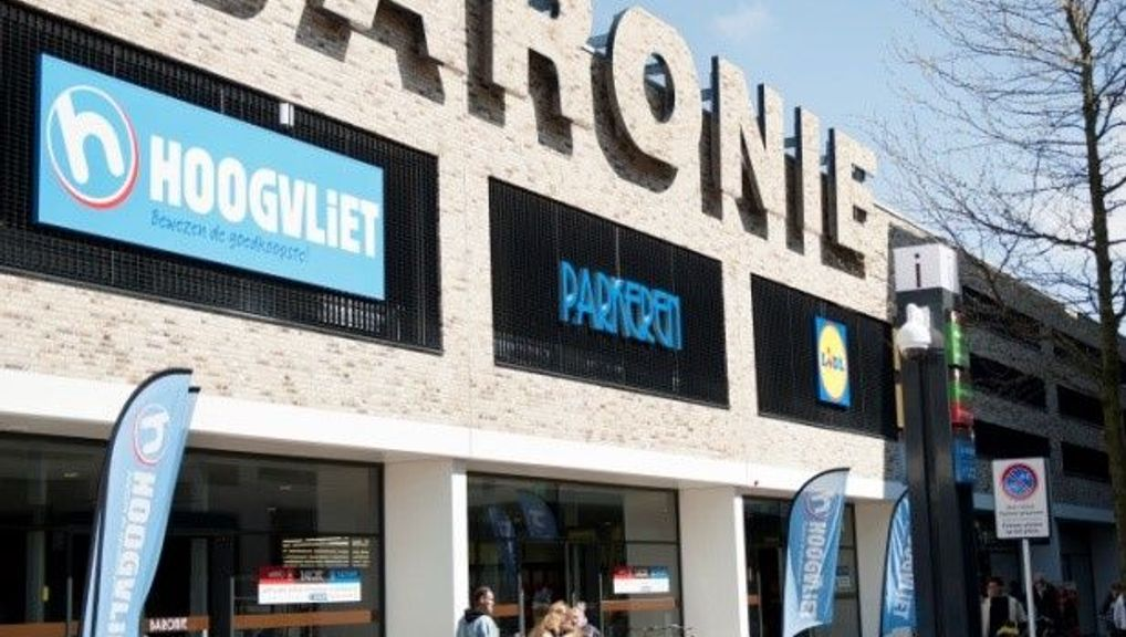 Office space for rent De Baronie 54, Alphen aan den Rijn 0