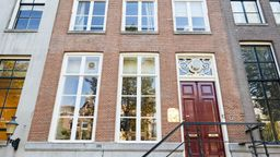 Office space for rent Keizersgracht 391, Amsterdam, Grachten 1 thumbnail